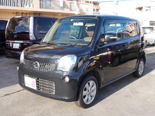 沖縄県の中古車ならモコ X プッシュスタート