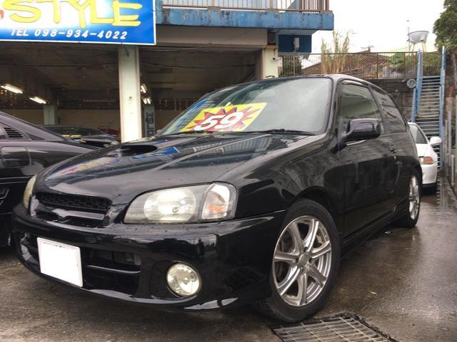 沖縄県の中古車ならスターレット グランツァV 車高調 社外マフラー