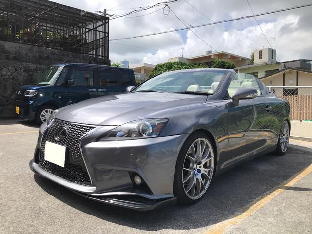 沖縄の中古車 レクサス IS 車両価格 ASK リ済込 2011(平成23)年 5.5万km マーキュリーグレーマイカ