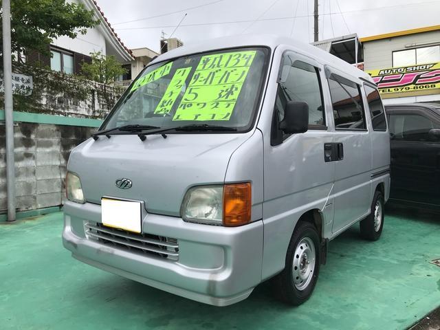 沖縄県の中古車ならサンバーバン ディアス AC MT 軽バン クラッチ新品
