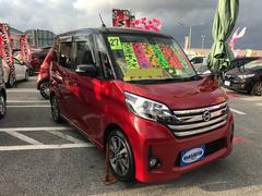 沖縄の中古車 日産 デイズルークス 車両価格 123万円 リ済別 平成27年 4.5万K レッドII