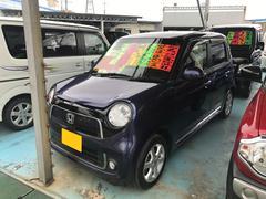 沖縄の中古車 ホンダ N−ONE 車両価格 82万円 リ済別 平成24年 4.2万K パープル