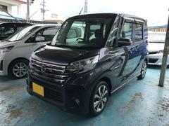 沖縄の中古車 日産 デイズルークス 車両価格 106万円 リ済別 平成26年 2.2万K パープルM