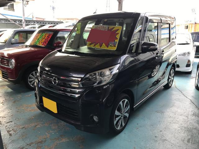 沖縄の中古車 日産 デイズルークス 車両価格 116万円 リ済別 平成27年 2.8万km パープル