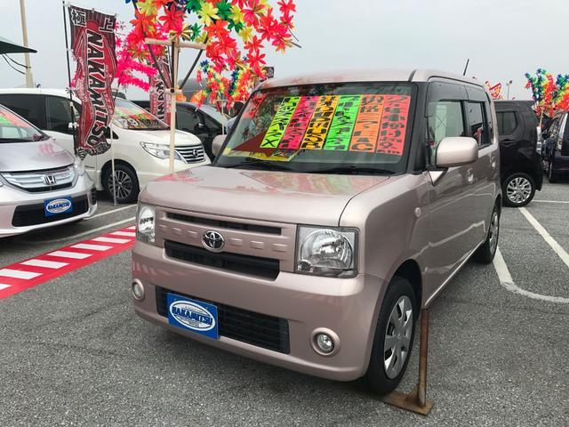沖縄県の中古車ならピクシススペース X アイドリングストップ