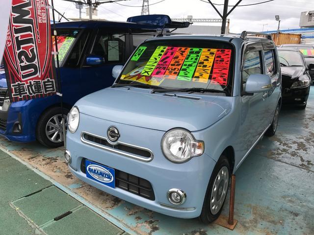 沖縄の中古車 ダイハツ ミラココア 車両価格 64万円 リ済別 平成24年 4.1万km ライトブルー