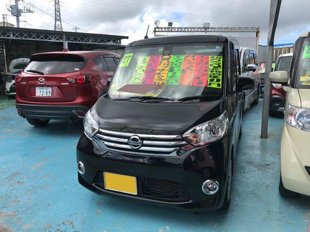 沖縄の中古車 日産 デイズルークス 車両価格 95万円 リ済別 2015(平成27)年 2.9万km ブラック