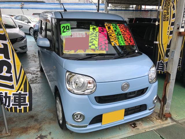 沖縄の中古車 ダイハツ ムーヴキャンバス 車両価格 124万円 リ済別 2017(平成29)年 1.3万km ライトブルー