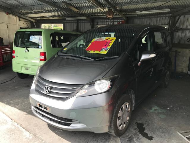 沖縄の中古車 ホンダ フリード 車両価格 49万円 リ済別 2011(平成23)年 12.5万km グレー