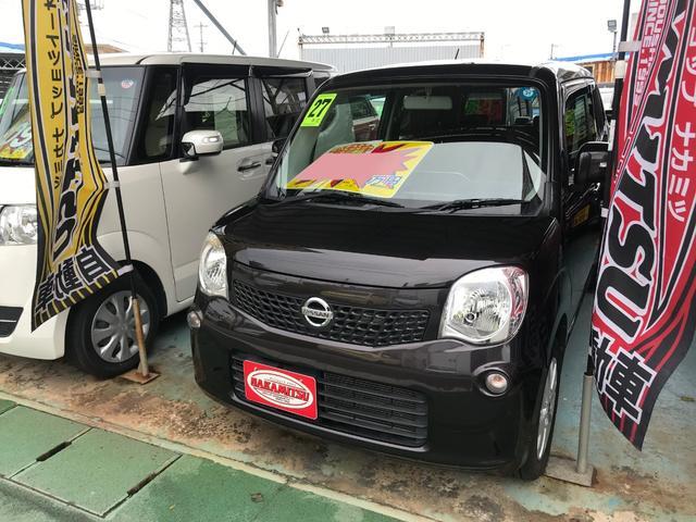 沖縄県の中古車ならモコ X タッチパネルオーディオ