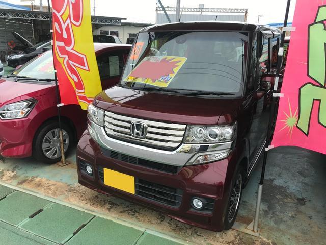 沖縄県の中古車ならN-BOXカスタム G・Aパッケージ ナビ