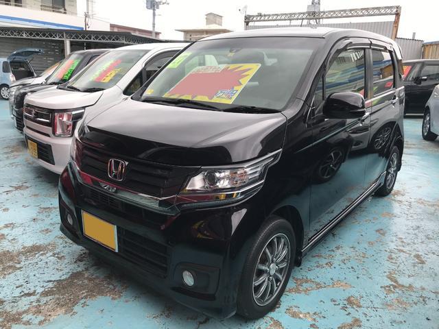 沖縄県の中古車ならN-WGNカスタム G・Aパッケージ ナビTV