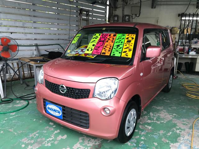 沖縄県沖縄市の中古車ならモコ S ブルートゥース アイドリングストップ