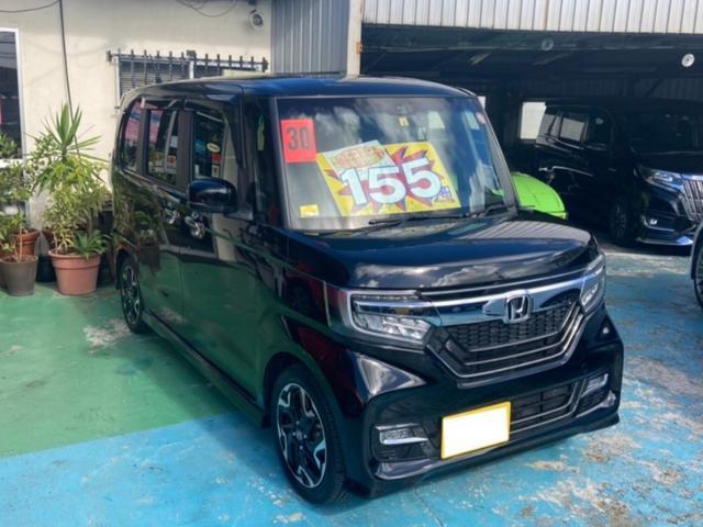 沖縄県の中古車ならN-BOXカスタム G・EXターボホンダセンシング ナビTV 両側パワースライドドア