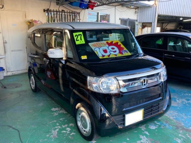 沖縄県の中古車ならN-BOXスラッシュ X サウンドマッピングシステム