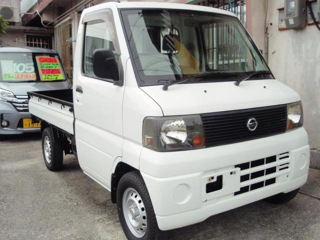 クリッパートラック:沖縄県中古車の新着情報