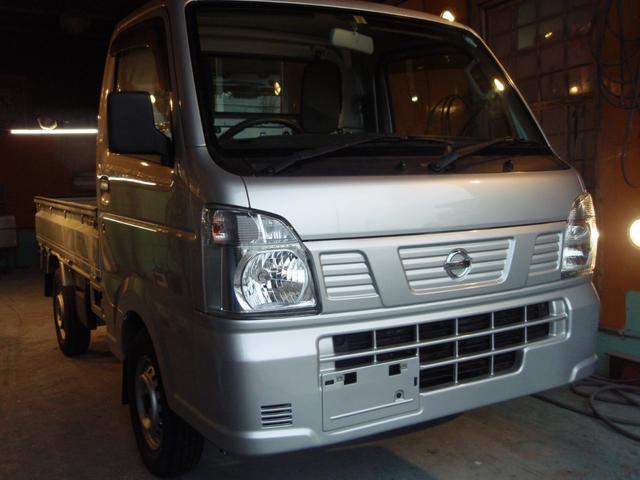 沖縄県沖縄市の中古車ならNT100クリッパートラック DX4WDオートマ