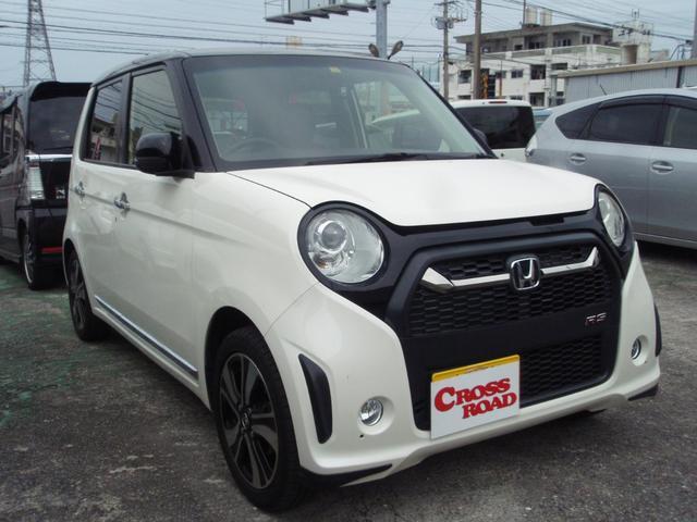 沖縄の中古車 ホンダ N-ONE 車両価格 55万円 リ済込 2012(平成24)年 12.2万km ホワイトII