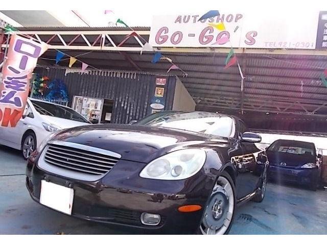 沖縄県の中古車ならソアラ 430SCV 純正マルチ 本革シート