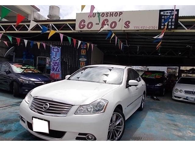 沖縄の中古車 日産 フーガ 車両価格 49万円 リ済別 平成20年 16.0万km クリスタルホワイトパール