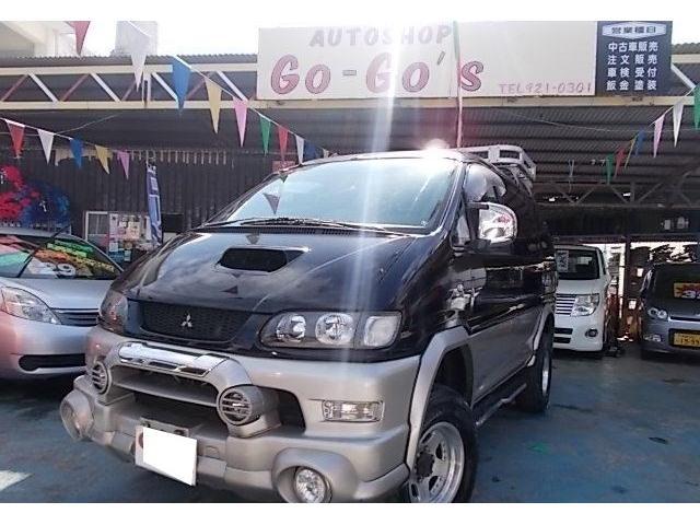 沖縄の中古車 三菱 デリカスペースギア 車両価格 79万円 リ済別 平成10年 11.0万km ブラックII