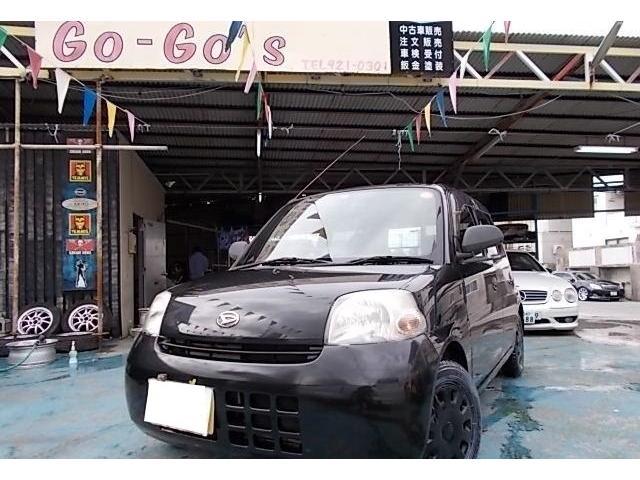 沖縄県の中古車ならエッセ D 5速マニュアル