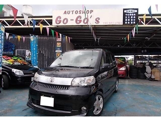 沖縄県の中古車ならポルテ 150r 純正フルエアロ