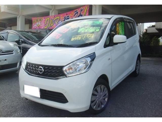 沖縄の中古車 日産 デイズ 車両価格 45万円 リ済別 2014(平成26)年 12.9万km ホワイト