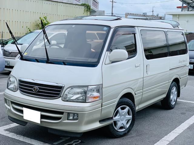 沖縄県の中古車ならハイエースワゴン リビングサルーンEX