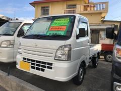 沖縄の中古車 スズキ キャリイトラック 車両価格 74万円 リ済込 平成29年 0.8万K ホワイト