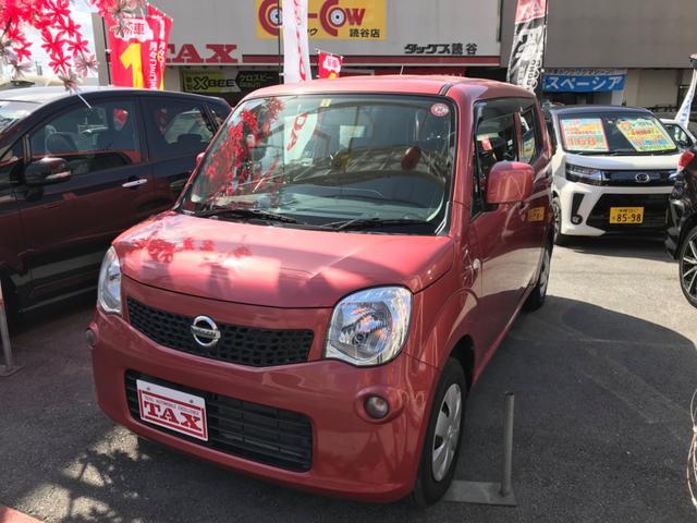 沖縄の中古車 日産 モコ 車両価格 65万円 リ済込 平成24年 4.8万km ピンクM