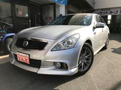 沖縄の中古車 日産 スカイライン 車両価格 159万円 リ済込 平成25年 7.1万K シルバー