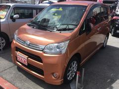 沖縄の中古車 ダイハツ ムーヴ 車両価格 74万円 リ済別 平成23年 7.4万K オレンジ