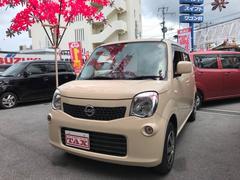 沖縄の中古車 日産 モコ 車両価格 63万円 リ済込 平成25年 6.8万K ベージュ