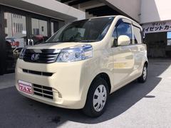 沖縄の中古車 ホンダ ライフ 車両価格 ASK リ済込 平成23年 9.5万K ベージュ