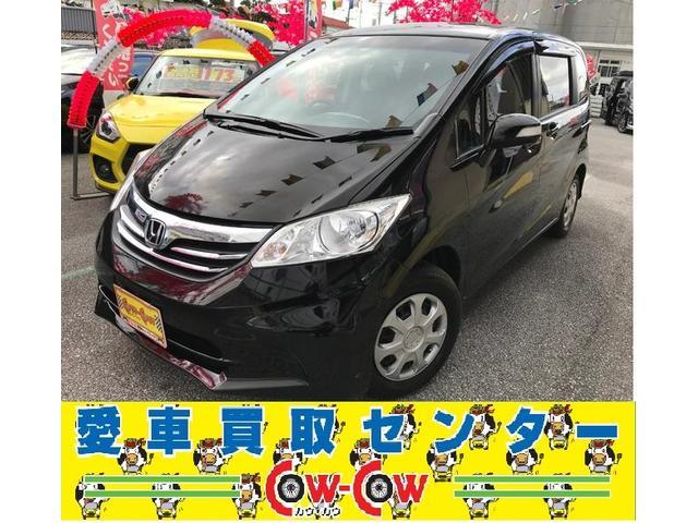 沖縄の中古車 ホンダ フリード 車両価格 119万円 リ済別 2013(平成25)年 6.8万km ブラック