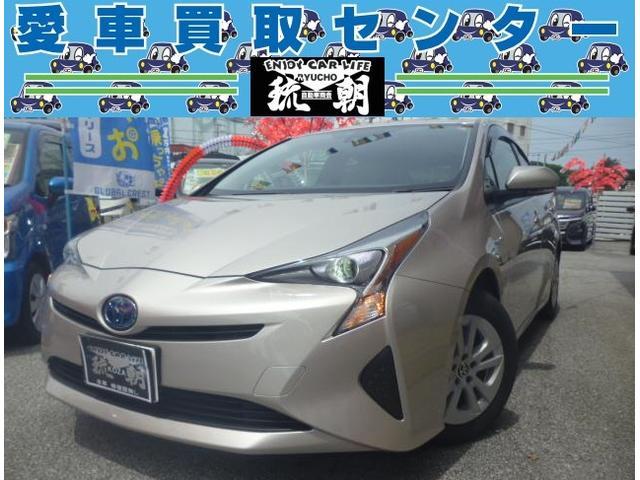 沖縄の中古車 トヨタ プリウス 車両価格 193万円 リ済込 2016(平成28)年 2.7万km スティールブロンズメタリック
