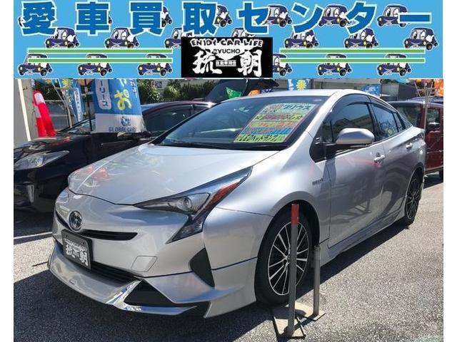 沖縄の中古車 トヨタ プリウス 車両価格 205万円 リ済込 2018(平成30)年 4.2万km シルバー