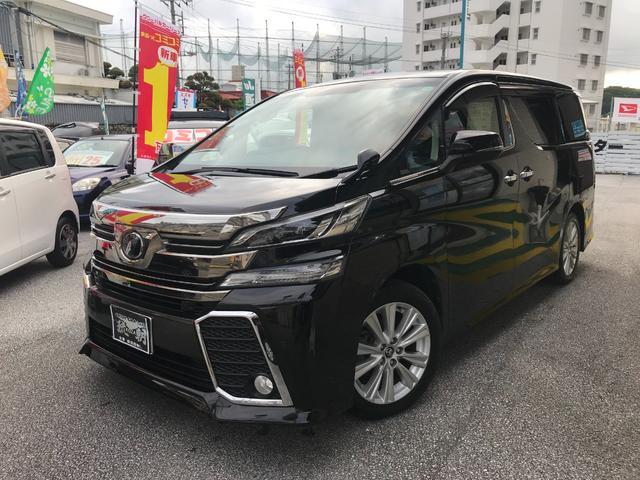 沖縄県の中古車ならヴェルファイア 2.5Z Aエディション