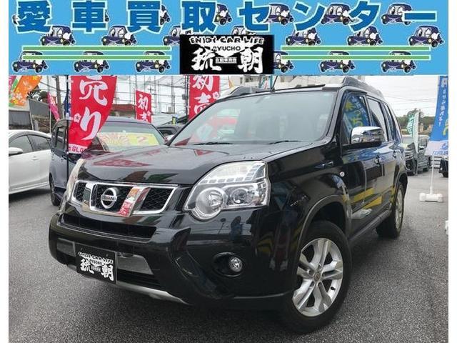 沖縄の中古車 日産 エクストレイル 車両価格 135万円 リ済込 2012(平成24)年 8.5万km ダイヤモンドブラックP