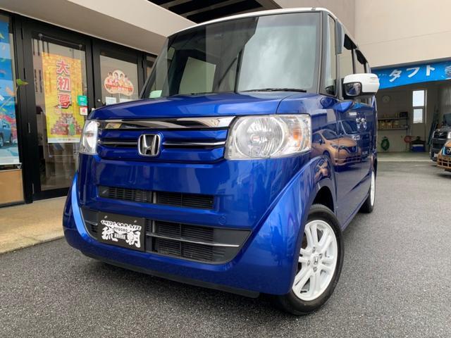 沖縄の中古車 ホンダ N-BOX 車両価格 105万円 リ済込 2015(平成27)年 6.5万km ブルー2トーン