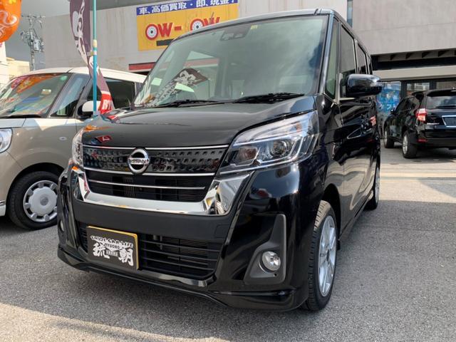 沖縄の中古車 日産 デイズルークス 車両価格 130万円 リ済込 2017(平成29)年 4.7万km ブラック