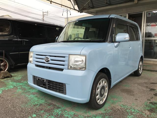 沖縄県の中古車ならムーヴコンテ X +S スマートキー