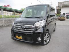 沖縄の中古車 日産 デイズルークス 車両価格 98万円 リ済込 平成26年 7.1万K ブラックM