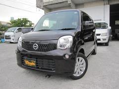 沖縄の中古車 日産 モコ 車両価格 71万円 リ済込 平成26年 8.4万K ブラウンM