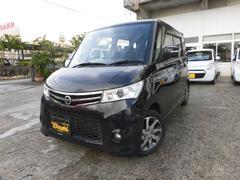 沖縄の中古車 日産 ルークス 車両価格 74万円 リ済込 平成25年 8.2万K ブルーイッシュブラックP