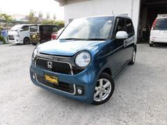 沖縄の中古車 ホンダ N−ONE 車両価格 77万円 リ済込 平成26年 8.0万K ホライゾンターコイズパール&シルバー