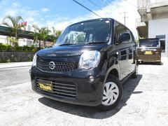 沖縄の中古車 日産 モコ 車両価格 64万円 リ済込 平成27年 7.3万K ブルーイッシュブラックP