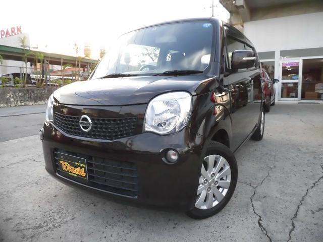 沖縄の中古車 日産 モコ 車両価格 64万円 リ済込 平成26年 8.4万km アーバンブラウンPM
