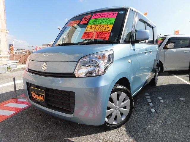「スズキ」「スペーシア」「コンパクトカー」「沖縄県」の中古車